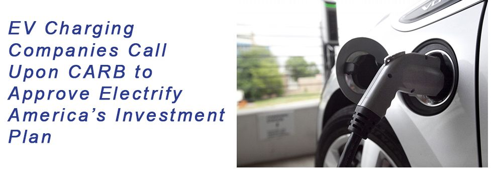 EV Services for Commercial Properties